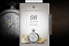 Cover of VACHERON CONSTANTIN